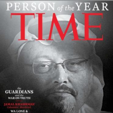 THE DISSIDENT: THRILLER DOC ON THE WAY ABOUT SLAIN JAMAL KHASHOGGI